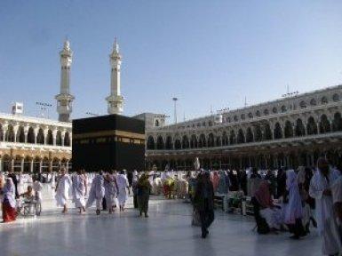 Pèlerinage à la Mecque 2016 : Le premier vol retour attendu le 20 septembre prochain