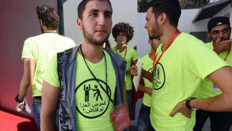 Tunisie: des associations LGBT appellent à une révision de la législation
