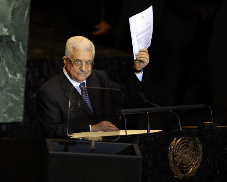 Palestine: Mahmoud Abbas réélu à la tête d'un Fatah en pleine crise