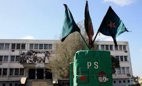 PS : des incidents évités de justesse – Les démons de la division hantent la «maison verte»