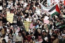 La population palestinienne en colère prête à manifester (AFP ©)
