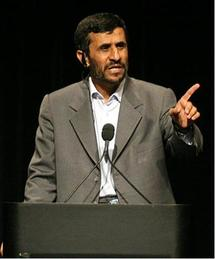 Le président Iranien, Mahmoud Ahmadinejad (Photo: inventorspot.com)