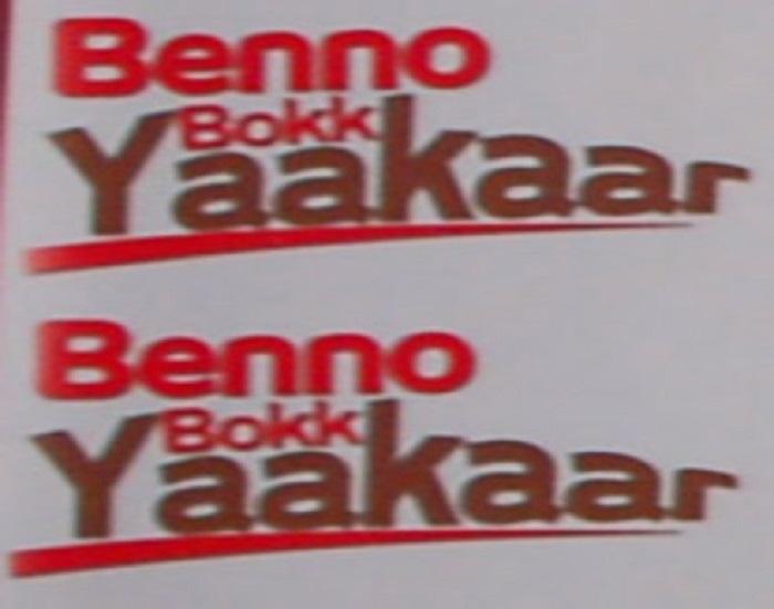Benno répond à Manko: «Face à une opposition tristement incendiaire,...»