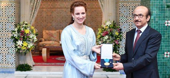 Rabat : La médaille d'or de l'OMS attribuée à la princesse Lalla Salma