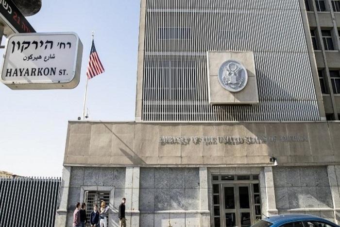 Transfert de l'ambassade américaine à Jérusalem: Trump à l'heure du choix