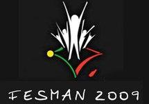 Le FESMAN Tour à la recherche de jeunes talents locaux