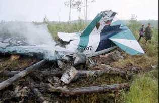 crash d'un avion dans la foret.(photo):www.hassidout.tv/hassidout/News/images_articles/crash_avion.jpg