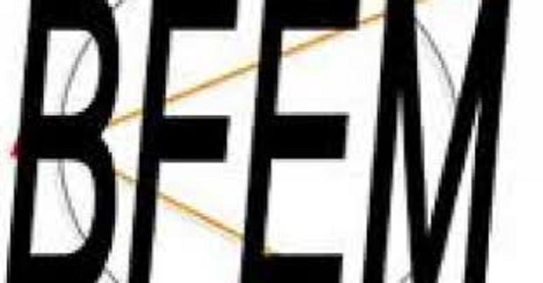 BFEM 2017 sous haute surveillance: la sécurité renforcée pour parer aux fraudes