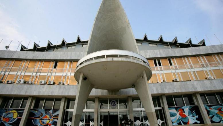 Togo: l'examen du projet de loi reporté
