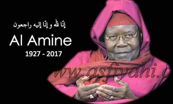 SERIGNE ABDOUL AZIZ SY AL AMINE : UN HOMME DE DIEU S'EN EST ALLE