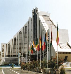 BCEAO: Sortie ratée du Gouverneur Koné sur RFI