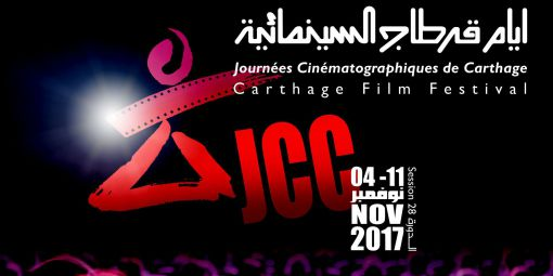 Journées cinématographiques de Carthage 2017: Alice CHERKI sur les traces de Frantz FANON