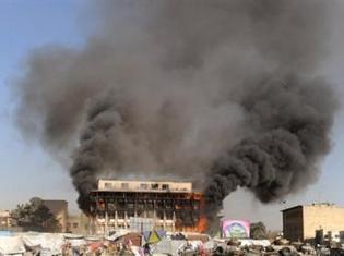 Plusieurs explosions à Kaboul ce 18 janvier 2010. AFP/Shah Marai