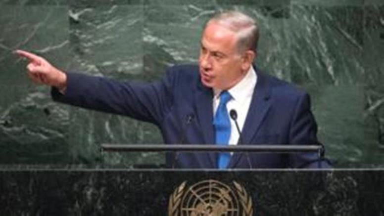 """Netanyahu: """"l'Onu, cette maison des mensonges"""""""