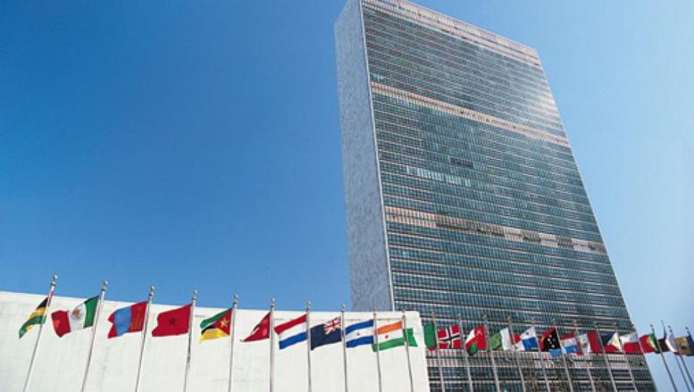 L'ONU réduit son budget de 285 millions de dollars, Washington se réjouit