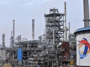 Total garantit le maintien des emplois malgré l'arrêt de la raffinerie de Dunkerque
