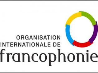 La Francophonie a quarante ans