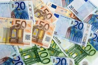 Le chanteur, Mame Gor Diazaka impliqué dans une affaire de faux billet d'euros