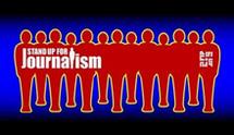 Congrès de la Fédération Africaine des journalistes : appel pour faire face aux contraintes.