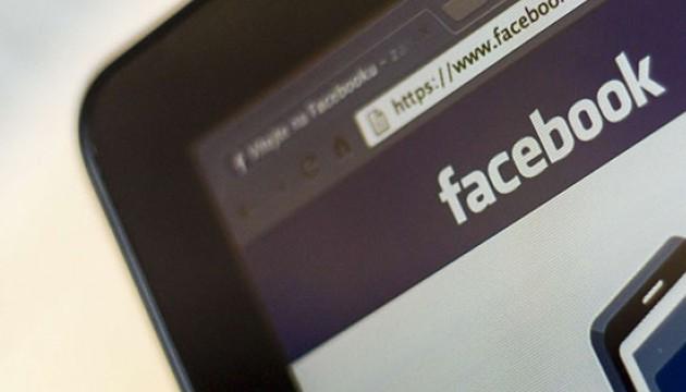 Tenez-vous bien, ce 28 février est la Journée internationale sans Facebook