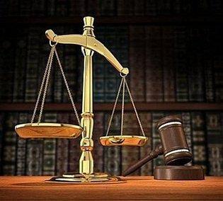 Une famille judiciaire muette.