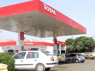 L'essence ordinaire monte de 711 à 720 Fcfa et le gasoil de 620 à 641F CFA
