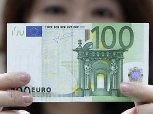 Economie: L'euro au plus bas depuis 4 ans