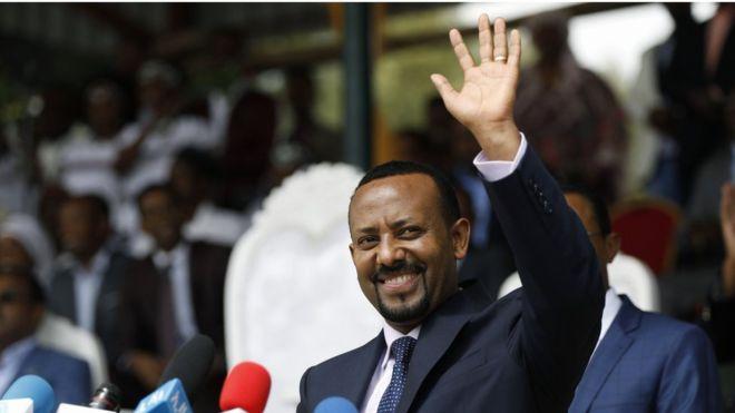 Remaniement ministériel en Ethiopie