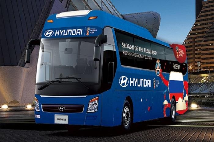 Mondial 2018 : choisissez le slogan du bus des Bleus