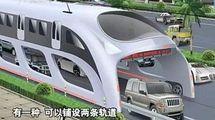 Transport: Un bus volant en Chine