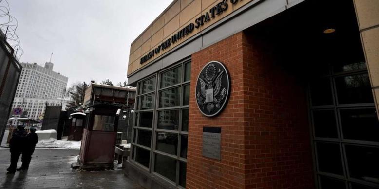 Moscou : une ex-employée russe de l'ambassade américaine suspectée d'espionnage