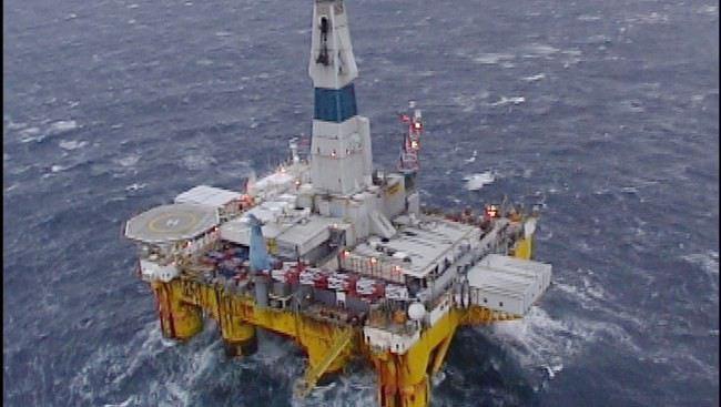 Total cède 30% de sa concession de Rufisque Offshore à Pétronas