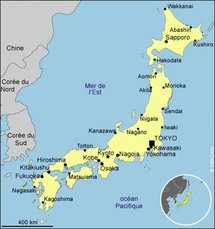 Coopération Japon/Afrique: les africains invités à prendre leur destin en main