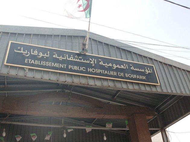 Algérie : 41 cas de choléra confirmés par le ministère de la Santé