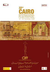 L'Égypte accueille la 34e édition du festival international du film du Caire