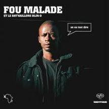 Le mouvement hip hop sénégalais et le Comité pour l'Annulation de la Dette du Tiers Monde se mobilisent pour le Forum social mondial (FSM) - Dakar 2011