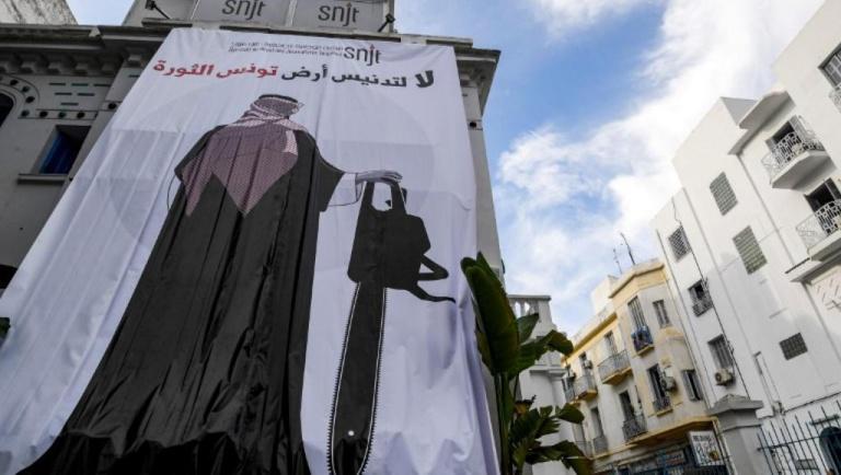 Tunisie: la venue du prince héritier saoudien Mohammed ben Salman fait polémique