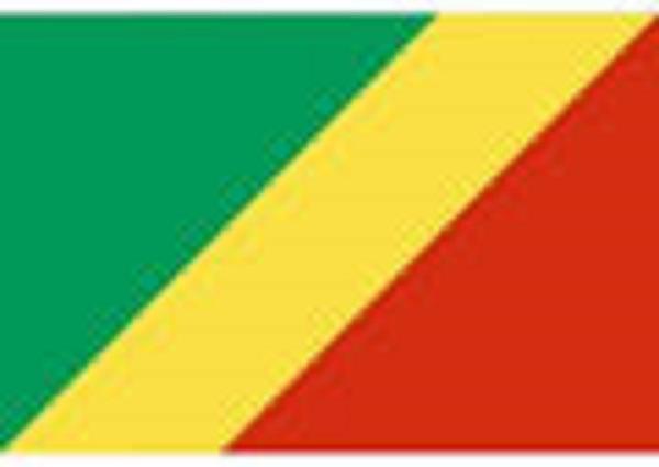 CAN 2019 : le Congo-Brazzaville se porte candidat à l'organisation