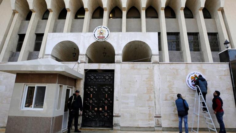 Réouverture de l'ambassade émiratie à Damas: vers la fin de l'isolement syrien?
