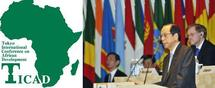 Craignant une annulation des progrès réalisés dans les OMD, la CCA invite le Japon à rétablir son engagement
