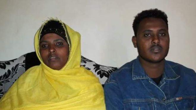 Des couples inter-claniques menacés d'expulsion en Ethiopie