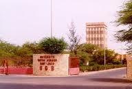 L'UGB entend élargir son champ d'accueil pour l'orientation de nouveaux bacheliers