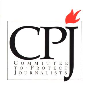 Ethiopie : quatre journalistes, un blogueur inculpés de terrorisme