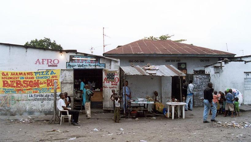 RDC: inquiétude au sujet de contrats attribués à l'homme d'affaires Jammal Samih