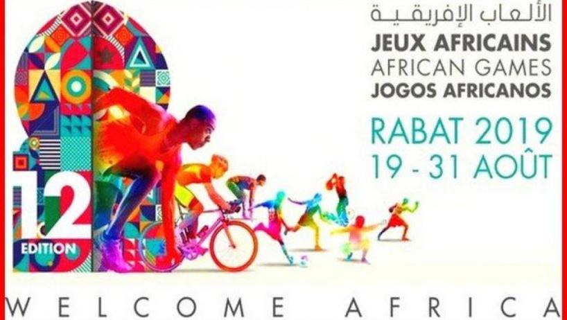 """Jeux Africains: Les """"Lions U20 s'apprêtent à affronter Burkina Faso en demi-finale"""