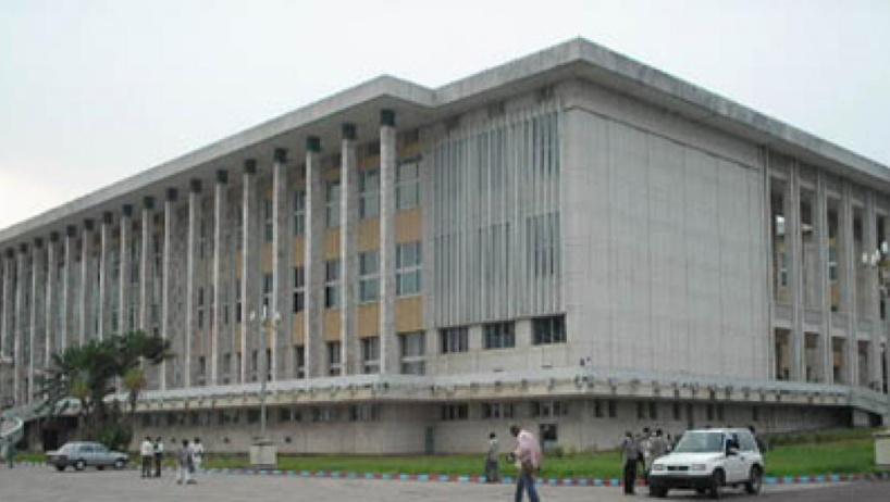 RDC: les questions budgétaires dominent l'ouverture de la session parlementaire