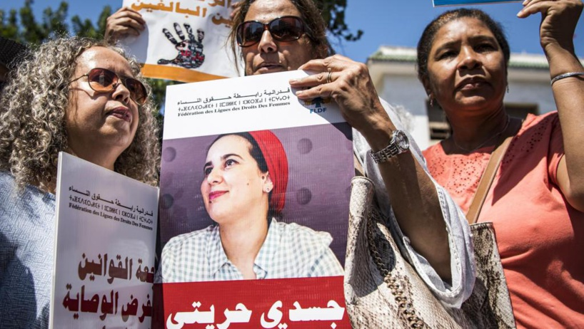 Maroc: une tribune de soutien à Hajar Raissouni, en prison pour «avortement»