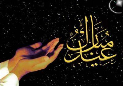 Quiconque récite la sourate al-Waqi'a chaque nuit, ne connaîtra jamais la nécessité, la pauvreté