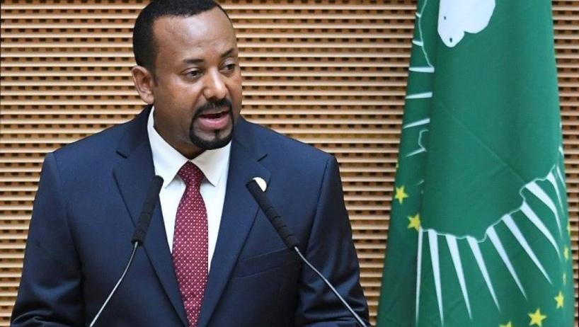 Vers un grand retour du FMI en Éthiopie