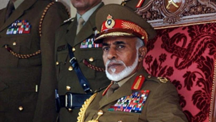 Mort du sultan Qabous ben Saïd, transformateur d'Oman et discret diplomate